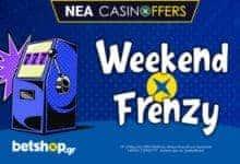 προσφορες στοιχημα/betshop casino weekend frenzy