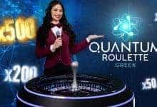 προσφορες στοιχημα/greek quantum roulette live live ρουλέτα bwin casino