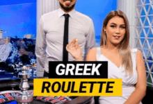 casino live dealers ελληνες