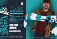 προσφορες στοιχημα/διαγωνισμοσ novileague novibet