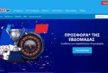 sportingbet casino εγγραφη