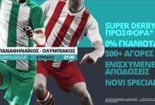 προγνωστικα στοιχηματος/panathinaikos olympiakos kyriaki 5 iouliou 2020
