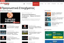 Προγνωστικά αγώνων του OPAP Pame Stoixima και σελίδων στοιχημάτων